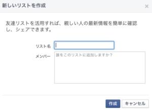 facebooklist3