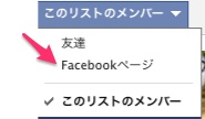facebooklist7