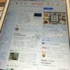 iPad mini Retina1