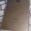 iPhone5scase