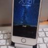 スタンドにiPhone 5s